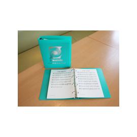 Zawameki SONG BOOK