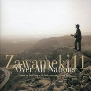 Zawameki11 Over All Nations
