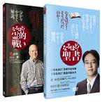 なるほど! DVDシリーズ2枚組セット「なるほど!聖書」「なるほど!霊的戦い」